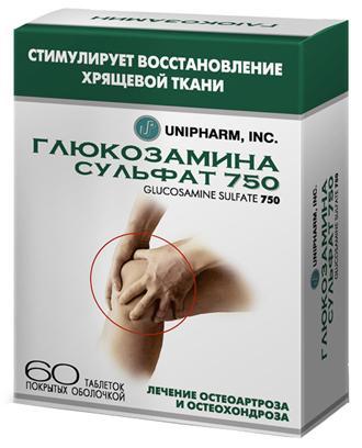 kapsulės skirtos artrozės gydymo gydymas artrozė 3-iojo laipsnio