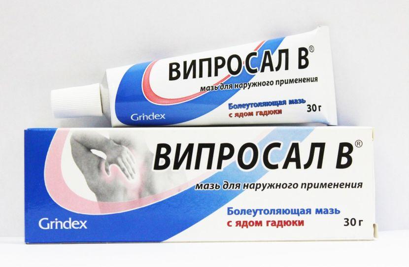 kalkių bursit sustav gydymas liga left brush
